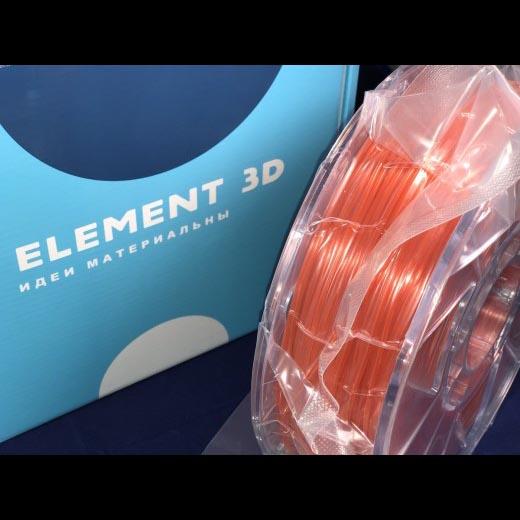 PETG пластик для 3D принтера 1000 г Оранжевый прозрачный 1.75мм