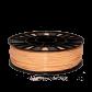 Пруток для 3D печати SBS 750 г Бежевый 1.75мм